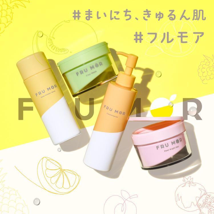FM_sku_750.jpg